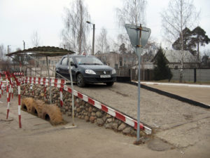 Автопарк